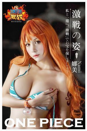 Piece cosplay porno one One Piece